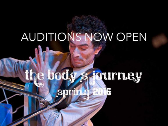 The Body's Journey 2016 spring auditons